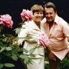 Pat & Artur 1984